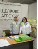 Защитим овощные культуры вместе со «Щелково Агрохим»!