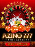 Игровой клуб Азино777: прохождение регистрации, зеркало, слоты