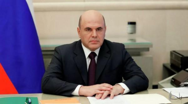 Приветствие Председателя Правительства РФ участникам