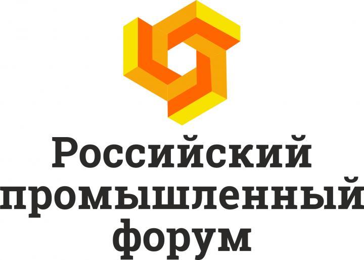 В Уфе обсудят специфику промышленной революции в России