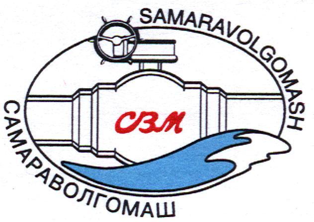 Производство шаровых кранов ООО «Самараволгомаш» в России подтверждено Минпромторгом