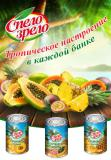 Экзотические новинки СПЕЛО-ЗРЕЛО: консервированные ананасы и тропический коктейль