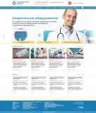 Сайт для Железнодорожной больницы г. Барнаула